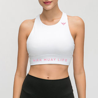 Picture of Fight Girl Sports Bra - White